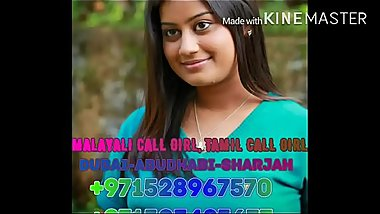 malayali call girls 0528967570